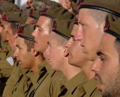 イスラエルの戦士